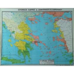 ΙΣΤΟΡΙΚΟΣ ΧΑΡΤΗΣ - Νο 3. Αρχαίας Ελλάδος  κατά φυλές ('Ίωνες , Δωριείς κ.λ.π.)
