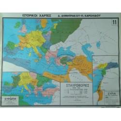 ΙΣΤΟΡΙΚΟΣ ΧΑΡΤΗΣ - Νο 11. Σταυροφορίες. Η Ευρώπη  επί  Βασιλείου του Β΄.