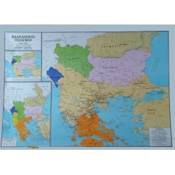 ΙΣΤΟΡΙΚΟΣ ΧΑΡΤΗΣ - Νο 17. Βαλκανικοί  πόλεμοι.