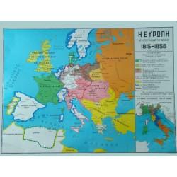 ΙΣΤΟΡΙΚΟΣ ΧΑΡΤΗΣ - Νο 19. Η Ευρώπη  από  το  1815 (συνέδριο  Βιέννης  - 1856).