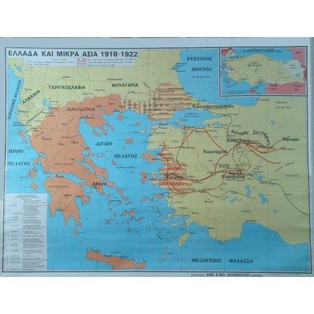 Istorikos Xarths No 23 Ellada Kai M Asia 1918 1922 Syn8hkh