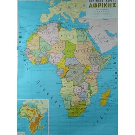 Afrikh Bikipaideia
