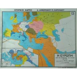 ΙΣΤΟΡΙΚΟΣ ΧΑΡΤΗΣ - Νο 13. Η Ευρώπη  μετά  την  εγκατάσταση  των  Τούρκων  1453-1566μ.Χ.