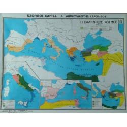 ΙΣΤΟΡΙΚΟΣ ΧΑΡΤΗΣ - Νο 6. Ο  Ελληνικός  κόσμος  το 200 π.Χ. (κράτη Πόντου , Αιγύπτου)