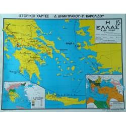 ΙΣΤΟΡΙΚΟΣ ΧΑΡΤΗΣ - Νο 15. Η Ελλάδα  κατά  την  περίοδο  της  Επανάστασης του  1821