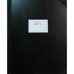 ΒΙΒΛΙΟ ΜΗΤΡΩΟΥ ΜΑΘΗΤΩΝ Ι.Ε.Κ 100φ/200φ